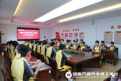 湖南技工学校