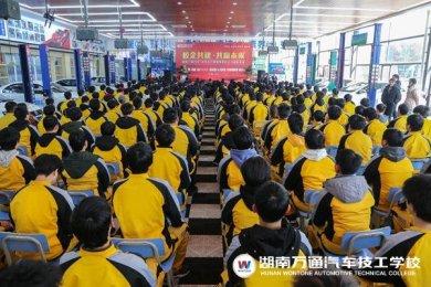 湖南万通2021春季校企共建专业成功发布